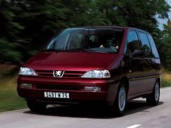 Стекло противотуманной фары. Fiat Scudo Fiat Ulysse Peugeot 806, 221 Peugeot Expert Citroen Jumpy Citroen Evasion 220A2000, D8B, D9B, DHX, DW8, RFN, R...