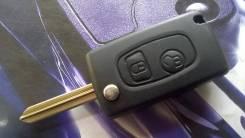 Корпус выкидного ключа Citroen