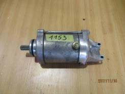 1153) Стартер Suzuki GSF 1200 31100-26D10-000