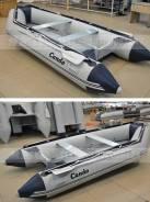 Лодка Condo нов. с алюмин. дном под мотор до 10л. с в Абакане