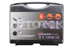Пуско-зарядное устройство Jump Starter HD208