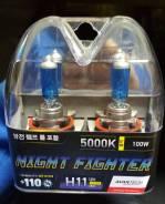 Лампы Avantech H11 5000K. Белый свет! Сделано в Корее!. В наличии!