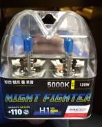 Лампы Avantech H1 5000K. Белый свет! Сделано в Корее!. В наличии!. Mitsubishi Fuso Fighter Toyota: Corona, Lite Ace, Crown, ist, Avensis, Sprinter Tru...