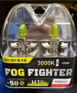 Лампы галогенные Avantech FOG Fighter H1 3000K. Желтый свет! В наличии!