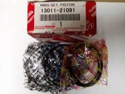 Кольца поршневые 1301121091 Toyota оригинал Япония