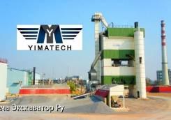 Yimatech, 2017