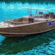 Алюминиевая моторная лодка (катер) Wyatboat 460DCM