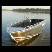 Алюминиевая моторная лодка с консолью Wyatboat-490C