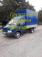 Грузоперевози по Пятигоску, грузчики