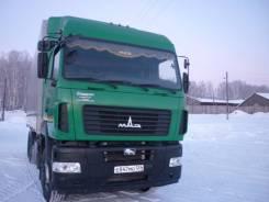 МАЗ 6312В9-420-010, 2013