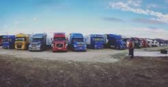 Перевозка грузов рефрежираторами по городу, краю, Рф и в Китай