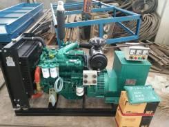 Продам дизельный электрогенератор