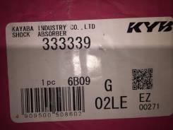 Амортизатор передний/левый KYB Corolla/Altis (Asia/India) 333339