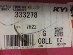 Амортизатор передний KYB Yaris Verso/Funcargo 333278
