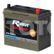 Аккумулятор R-Drive Skyline 75B24L емк.55А/ч п. т.500а