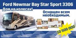Newmar Bay Star sport 3306, 2012