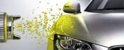 Кузовной ремонт, восстановление пластиковых деталей
