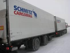 Schmitz Cargobull, 2008