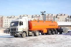 Foxtank ППЦ-30. Продается новый бензовоз ФоксТанк модель ППЦ-СН-30, оси BPW, 1 000куб. см.