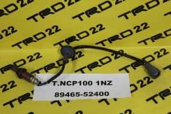 Датчик кислородный Toyota 1NZ 89465-52400 контрактный