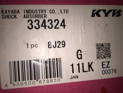 Амортизатор передний/левый KYB Corolla/Altis (Asia/India) 334324