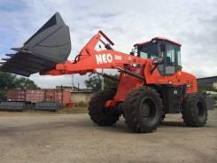 NEO 300, доставка, 2018