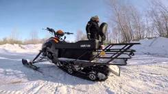 Cronus SNOWMAX 200, 2014