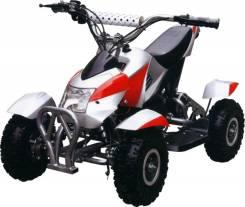 ATV E001-500, 2017