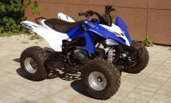 Motoland ATV 125S, 2017