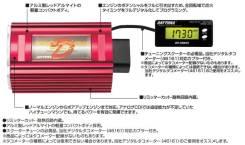 Коммутатор Daytona Digital Suzuki Lets2 CA1PA