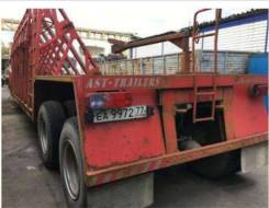 AST-Trailers 949313, 2014