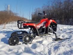 SNOW-BOT ARCTIC 500, 2017