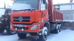 Dongfeng, 2007