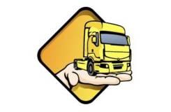 Сборные Попутные Квартирные переезды Фургоны Фуры Рефрижераторы