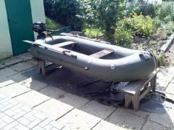 Продам комплект- лодку пвх+ лодочный мотор Сузуки
