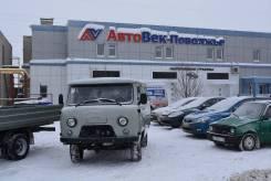 УАЗ-2206. УАЗ 2206, 2018, 9 мест