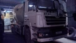 Zoomlion ZLJ5251GJB2, 2012