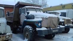 Урал 5557-452700, 2001