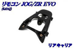 Багажник Yamaha Jog Cool SA16J