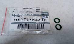 Кольцо уплотнительное трубки кондиционера Nissan 92471-N8210