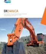 Doosan DX340 LCA, 2021