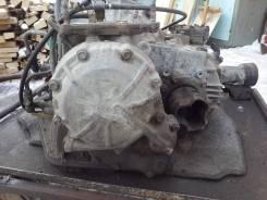 Крышка АКПП задняя Toyota