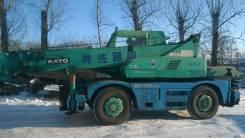 Kato MR-100LSP, 1997