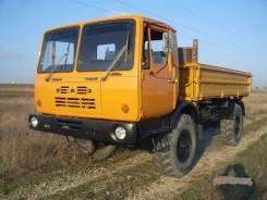 КАЗ 4540, 1991
