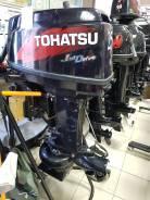 Водомет Tohatsu 25 Jet