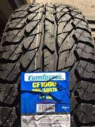 Comforser CF1000, 265/50/20