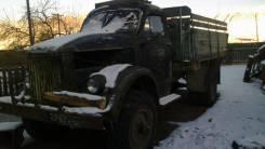 ГАЗ 63, 1966