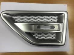 Решетка переднего левого крыла для Land Rover Freelander