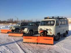 Снегоуборочные отвалы, для уборки снега на УАЗ, внедорожники, погрузчик