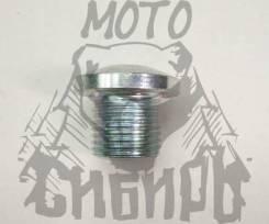 Пробка сливная магнитная Cfmoto 500, X6, X8